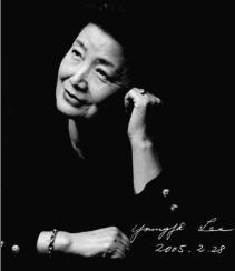 Young Ja Lee 이영자
